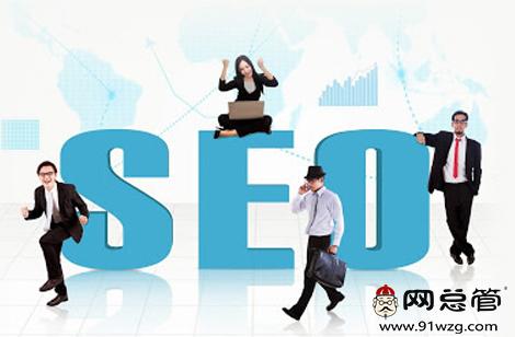 SEO优化:你必须知道网站更换模板的一些要点