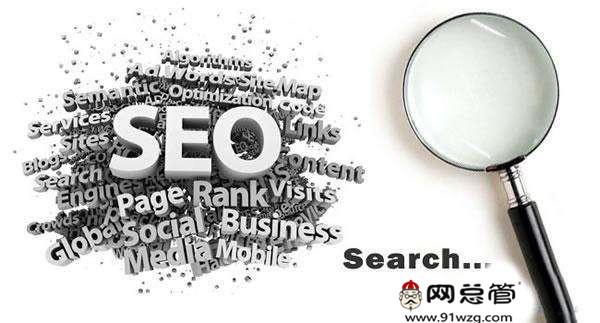 seo优化:图片SEO优化的注意要点是什么