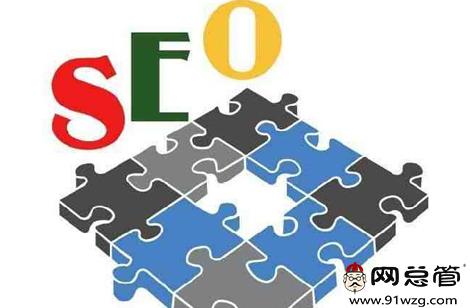 SEO教程:纯文本外链的作用