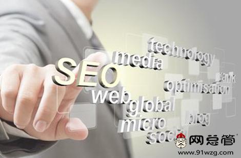 SEO优化:浅析网站优化的原创文章书写原则